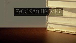 © Коллаж РИА Новости