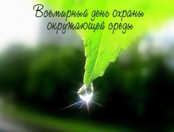 ohrana_okr_sredi_02