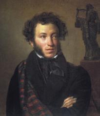 250px-Portrait_of_Alexander_Pushkin_(Orest_Kiprensky,_1827).PNG