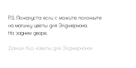 TSvetyi-dlya-E`ldzhernona--.jpg